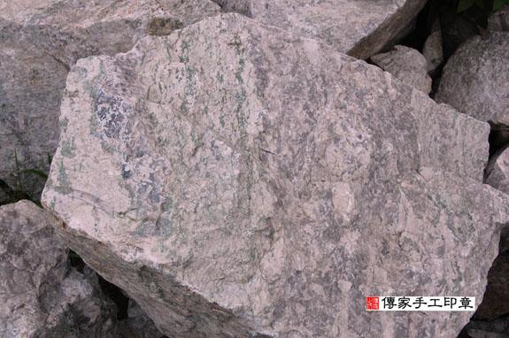 ★    青海玉的原礦照片 2