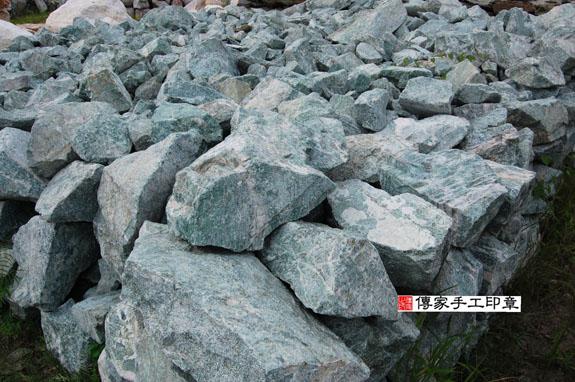 ★    青海玉的原礦照片 1