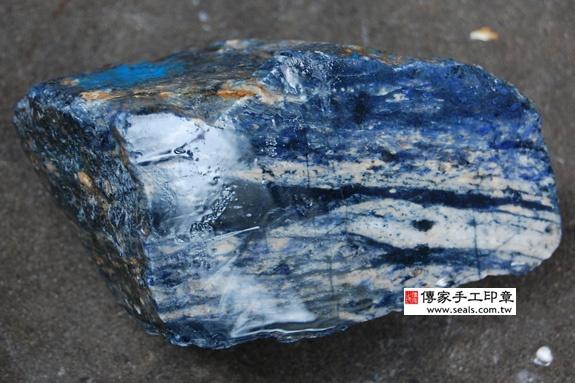 ★    青金石的原礦照片 1
