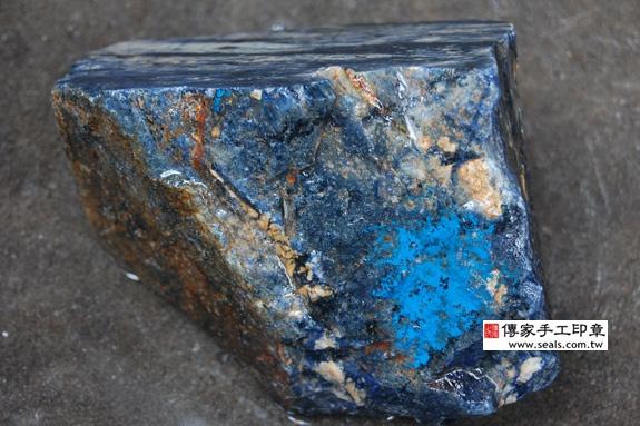 ★    青金石的原礦照片 4