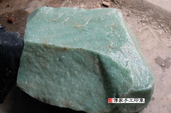 ★  東菱玉的原礦照片 3