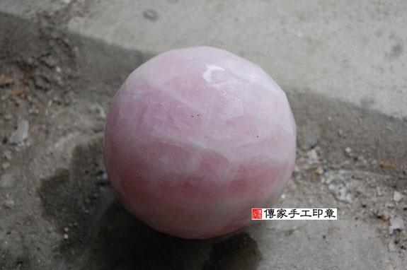 ★ 粉晶的原礦照片4