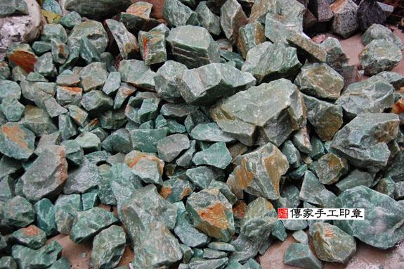 ★  東菱玉的原礦照片 1