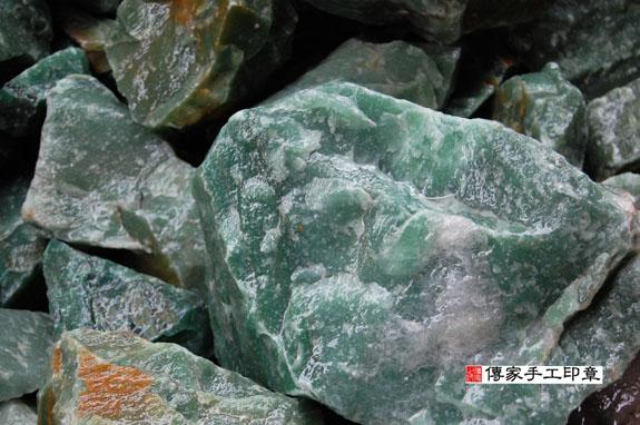 ★  東菱玉的原礦照片 5