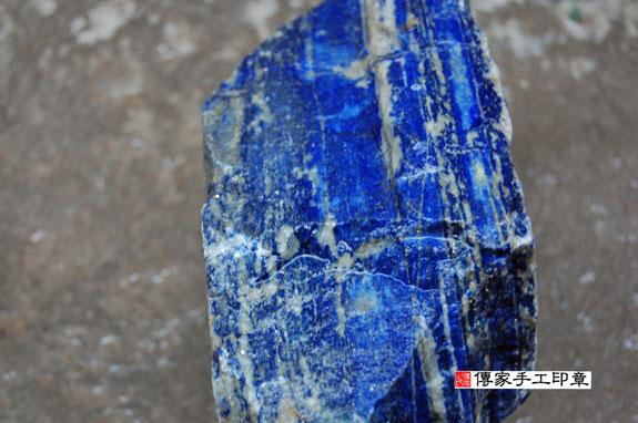 ★    青金石的原礦照片 8
