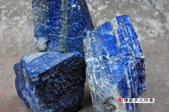 ★    青金石的原礦照片 7
