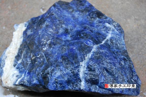 ★    青金石的原礦照片 9