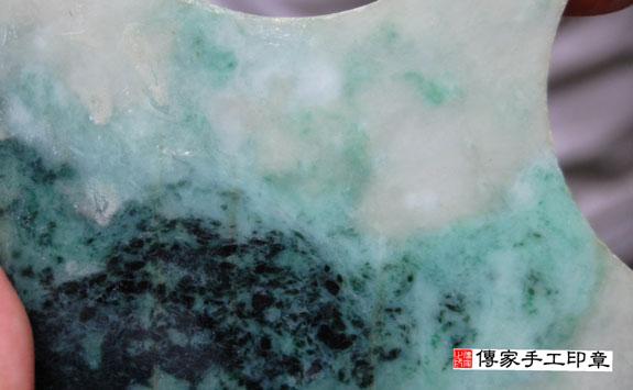 ★ 翡翠的原礦照片 18