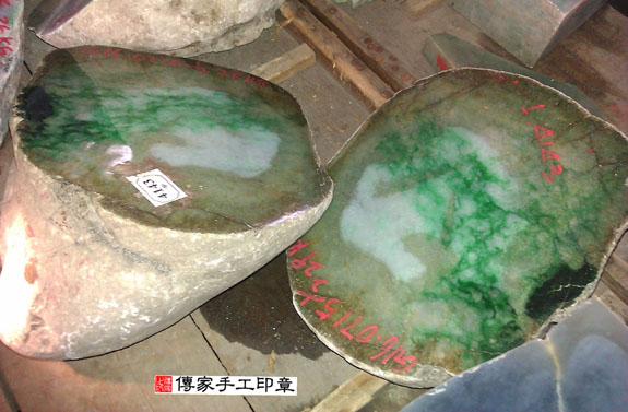 ★ 翡翠的原礦照片 16