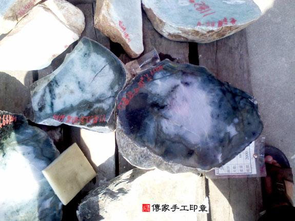★ 翡翠的原礦照片 13
