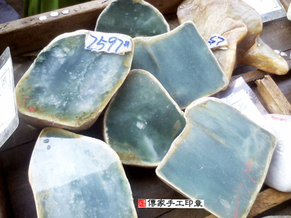 ★ 翡翠的原礦照片 12