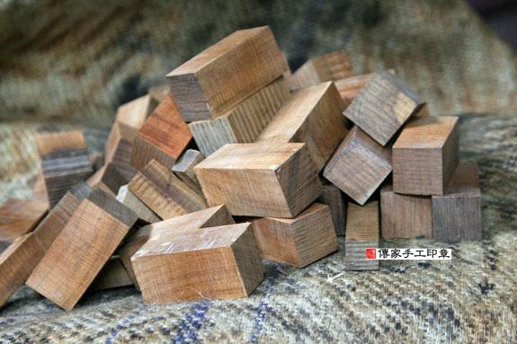 ★ 檀木的原木照片 3