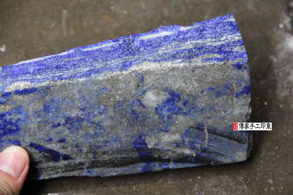 ★    青金石的原礦照片 11