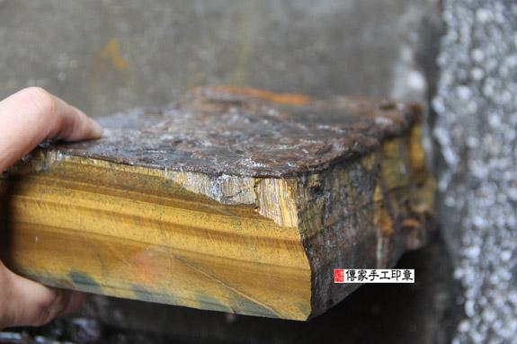 ★ 虎眼石的原礦照片 9
