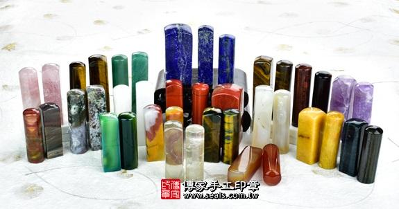 ★促銷各種玉石材質:開運印章、臍帶印章照片1