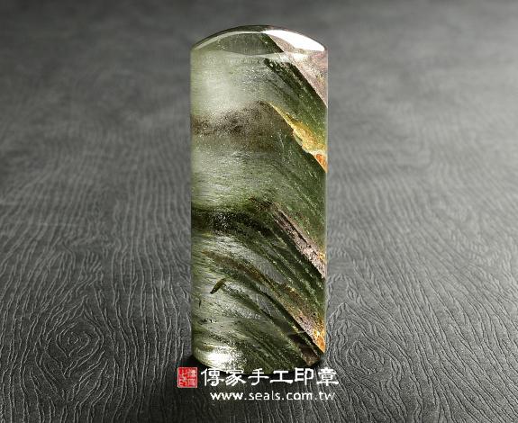 頂級巴西綠幽靈水晶(帶有山形節節高升):開運印章、臍帶印章 圖片2