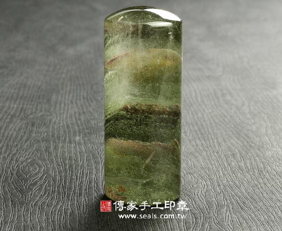 頂級巴西綠幽靈水晶(帶有山形節節高升):開運印章、臍帶印章 圖片3