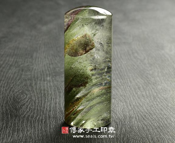 頂級巴西綠幽靈水晶(帶有山形節節高升):開運印章、臍帶印章 圖片4