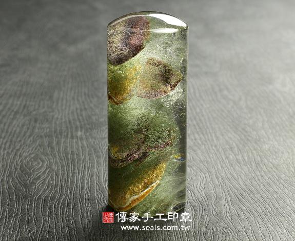 頂級巴西綠幽靈水晶(帶有山形節節高升):開運印章、臍帶印章 圖片5