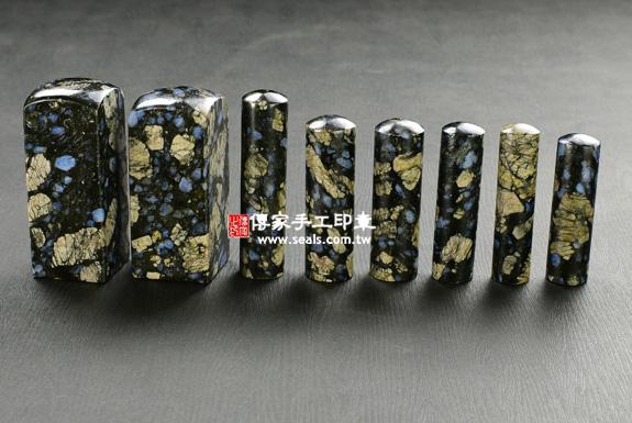 藍色羅曼石個人印章、藍色羅曼石臍帶印章、藍色羅曼石結婚對章、藍色羅曼石、藍色羅曼石公司印章、藍色羅曼石開運印章、藍色羅曼石銀行印鑑、藍色羅曼石印鑑、藍色羅曼石、藍色羅曼石臍帶印章、藍色羅曼石臍帶章、藍色羅曼石肚臍印章、藍色羅曼石肚臍章、藍色羅曼石公司印章、藍色羅曼石公司大小印章、藍色羅曼石公司章、藍色羅曼石結婚印章、藍色羅曼石結婚對章、藍色羅曼石廟章、藍色羅曼石神明印章、藍色羅曼石官章、藍色羅曼石圖記章,照片7