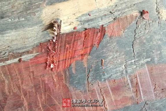 雞血紅木的原木照片6