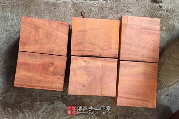 雞血紅木的原木照片10