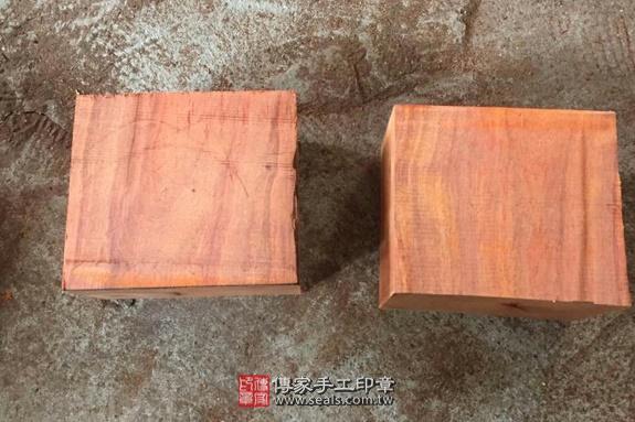 雞血紅木的原木照片11
