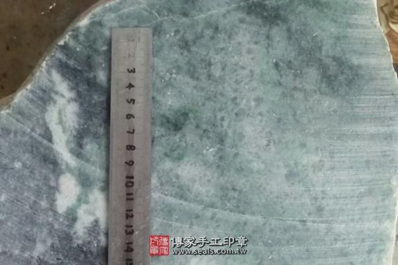 ★ 翡翠的原礦照片 28