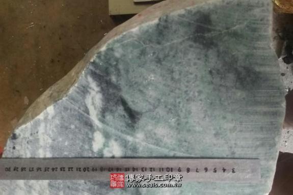 ★ 翡翠的原礦照片 29