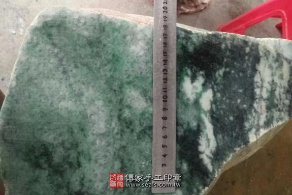 ★ 翡翠的原礦照片 31