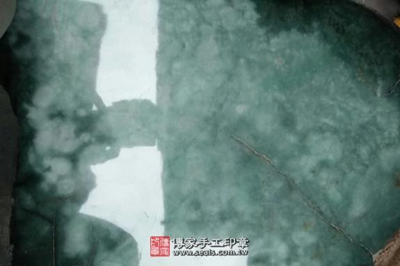 ★ 翡翠的原礦照片 41