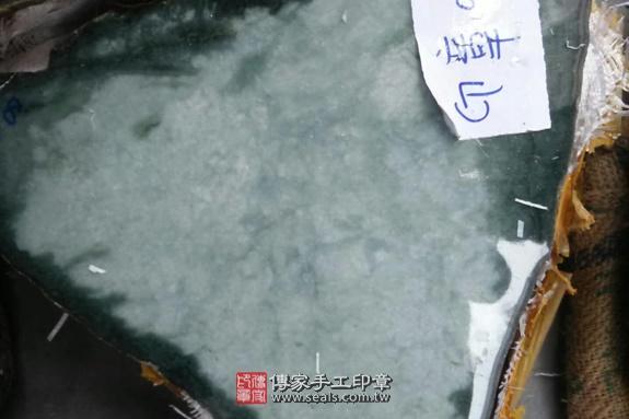 ★ 翡翠的原礦照片 44